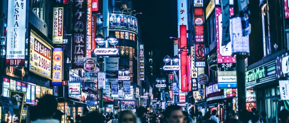 Japan: Business Environment & Risk Analysis